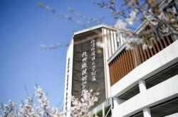 国际高中3.0时代   北外附属杭州橄榄树学校高中部招生简章发布!